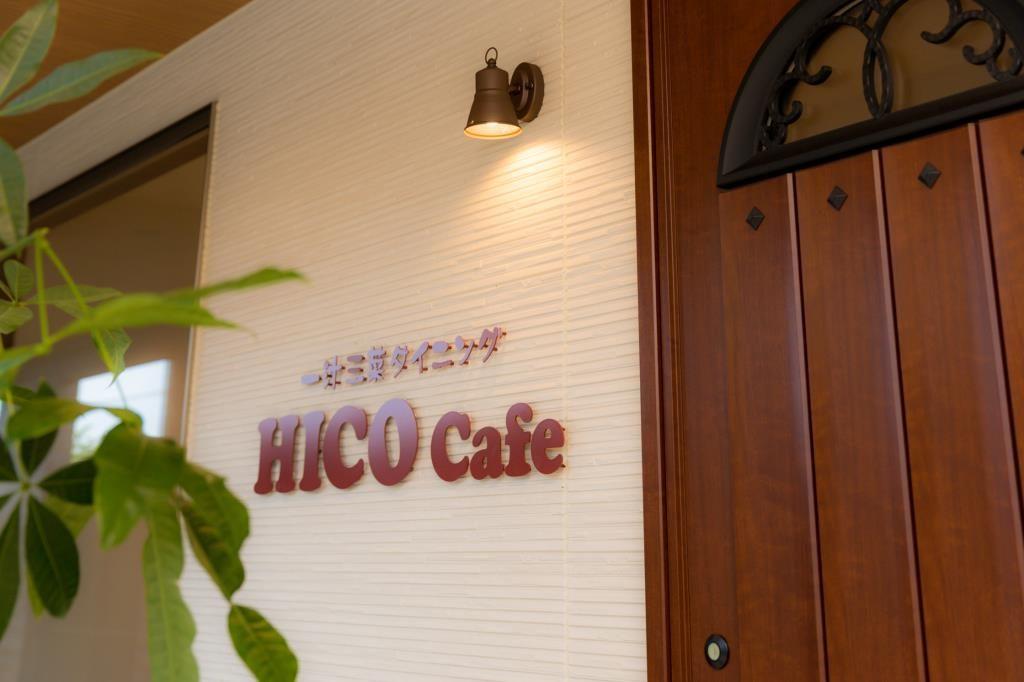 HICO cafe 入口写真